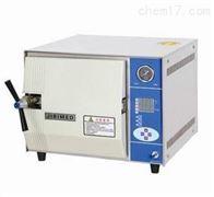 TMA-202全自动微电脑型桌上台式快速高压灭菌器