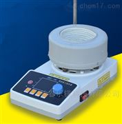 智能磁力(电热套)搅拌器