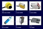 DCBOX光电开关 DCBOX压力传送器