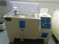 东莞科迪生产销售双85盐雾试验箱腐蚀测试机
