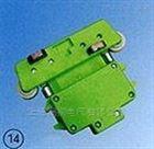 重庆防尘型双电刷集电器