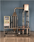 DYQ186Ⅱ数据采集光催化法去除空气污染物净化处理