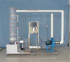 DYQ241Ⅱ多功能气体吸收塔性能测定装置