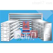 DW-86L578J/S海尔超低温冰箱冻存架配置方案