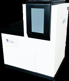 ATDS-20A低温冷阱全自动二次热脱附仪厂家直供