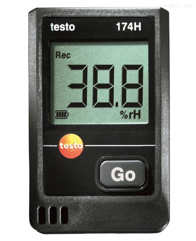 德国TESTO德图迷你温湿度记录仪套装