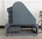 DYL111生活垃圾粉碎机/固废处理实验装置系列
