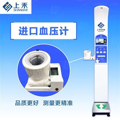 SH-800A医用身高体重血压一体机,源头工厂现货可发