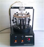 新型双旋转光化学反应仪