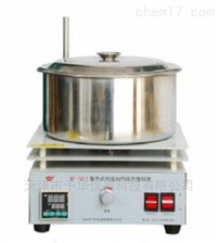 DF-101T-5L/10L/15L集热式恒温磁力搅拌器
