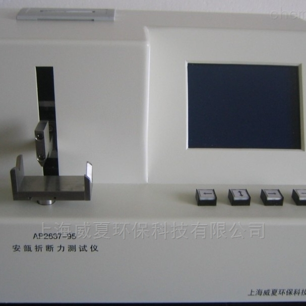 威夏导尿管强度测试仪