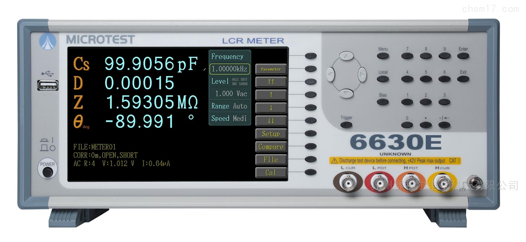 LCR電表 6630E
