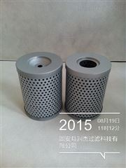 吸油滤芯IX-100*80 IX-160*80黎明液压产品