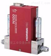 HORIBA STEC SEC-N142JM质量流量控制器