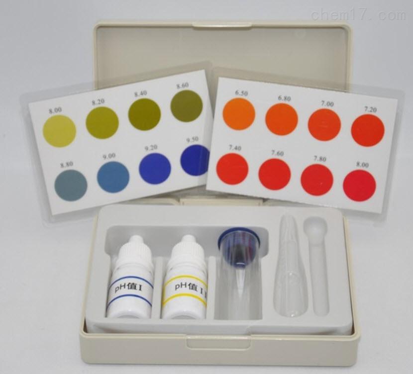 pH值测试盒