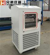 LGJ-10FD土壤檢測冷凍干燥機廠家