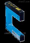 SICK槽型光电传感器WF120-60B410现货西克