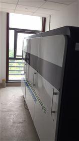 ZHFS-500L-D实验室废水处理流程