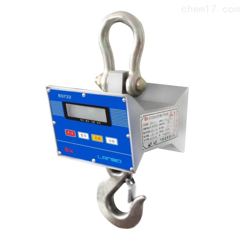 武汉10吨防爆电子吊磅秤