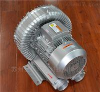 RB-1010鱼塘养殖曝气专用高压风机