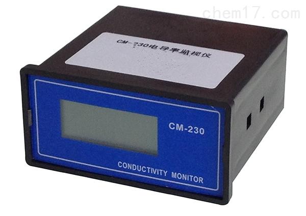 CM-230 在线电导率监视仪
