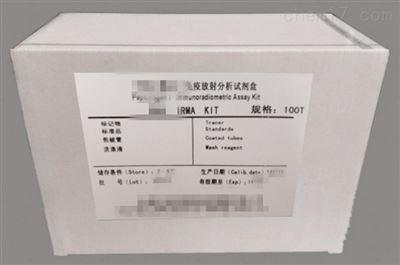 降钙素(CT)放免试剂盒