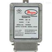 Dwyer 608系列 微差压变送器