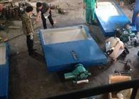RGT309密閉式斜插板閥廠家