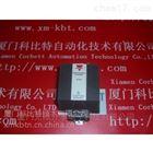 DPC01DM49400HZ继电器