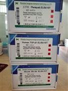 酶聯免疫試劑盒免費代測,人血管生成素1酶聯免疫試劑盒免費代測