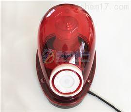 FMD-116A蝸牛式|頭盔式|自吸式聲光報警器