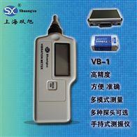 VB-1-VB-1手持式测振仪VB1