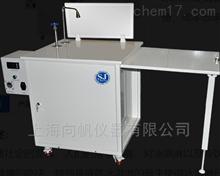 YBL-50Z液氮冰淇淋机
