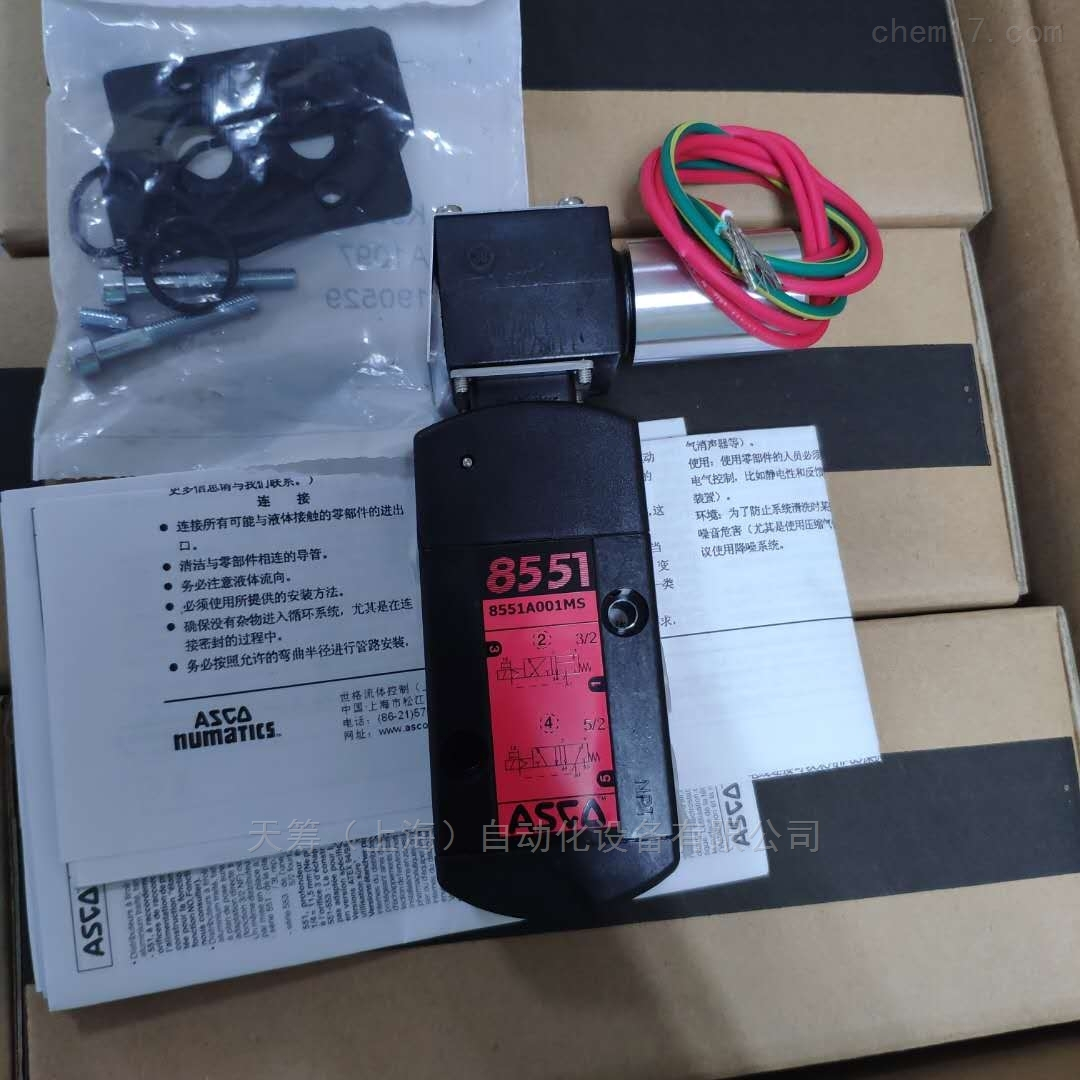 ASCO防爆电磁阀EF8551A001MS*