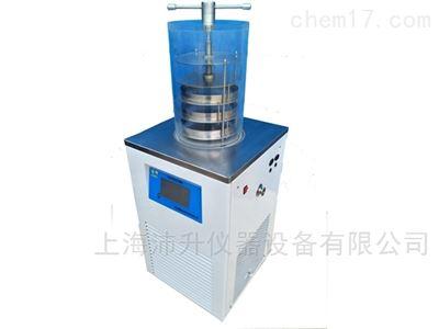 FC-10A系列河北国辉实验室小型冻干机