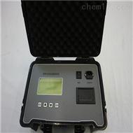 厨房油烟检测LB-7020快速油烟监测仪