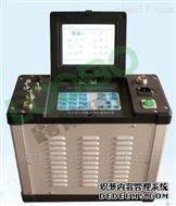 低浓度LB-70C烟尘烟气分析仪(自动式)