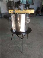 gsf -1gsf -1灌水法压实密度测定仪