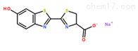 D-Luciferin, sodium saltcas103404-75-7D-虫荧光素钠盐生物发光