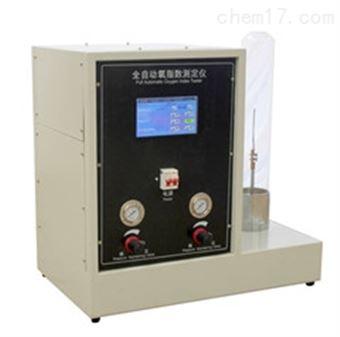 jf-5型氧指数测定仪