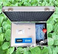 植物营养测定仪SYR-ZWY1