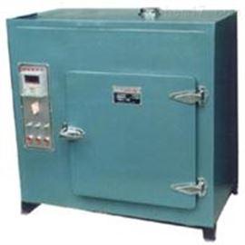 ZRX-24687远红外高温干燥箱