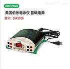 美国伯乐1645050PowerPac Basic基础电泳槽电源配件/耗材