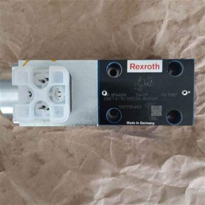R900906285Rexroth力士乐先导溢流阀有图有实物原装