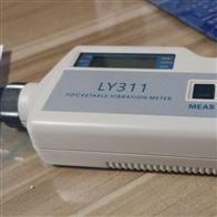 HX6301-HX6301电机测振仪