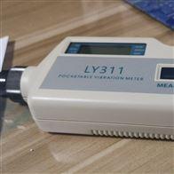 TY63A-数字便携式测振仪TY-63A