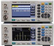 3213AA/A/D/F频率计数器Ceyear中电科思仪