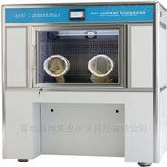 NVN-800S低濃度恒溫恒濕稱量設備