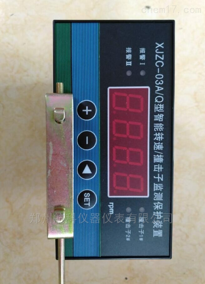 SWZQ-1A风机监控报警器