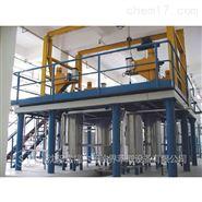 二氧化碳萃取设备